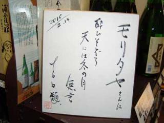 yoshidaruim.jpg