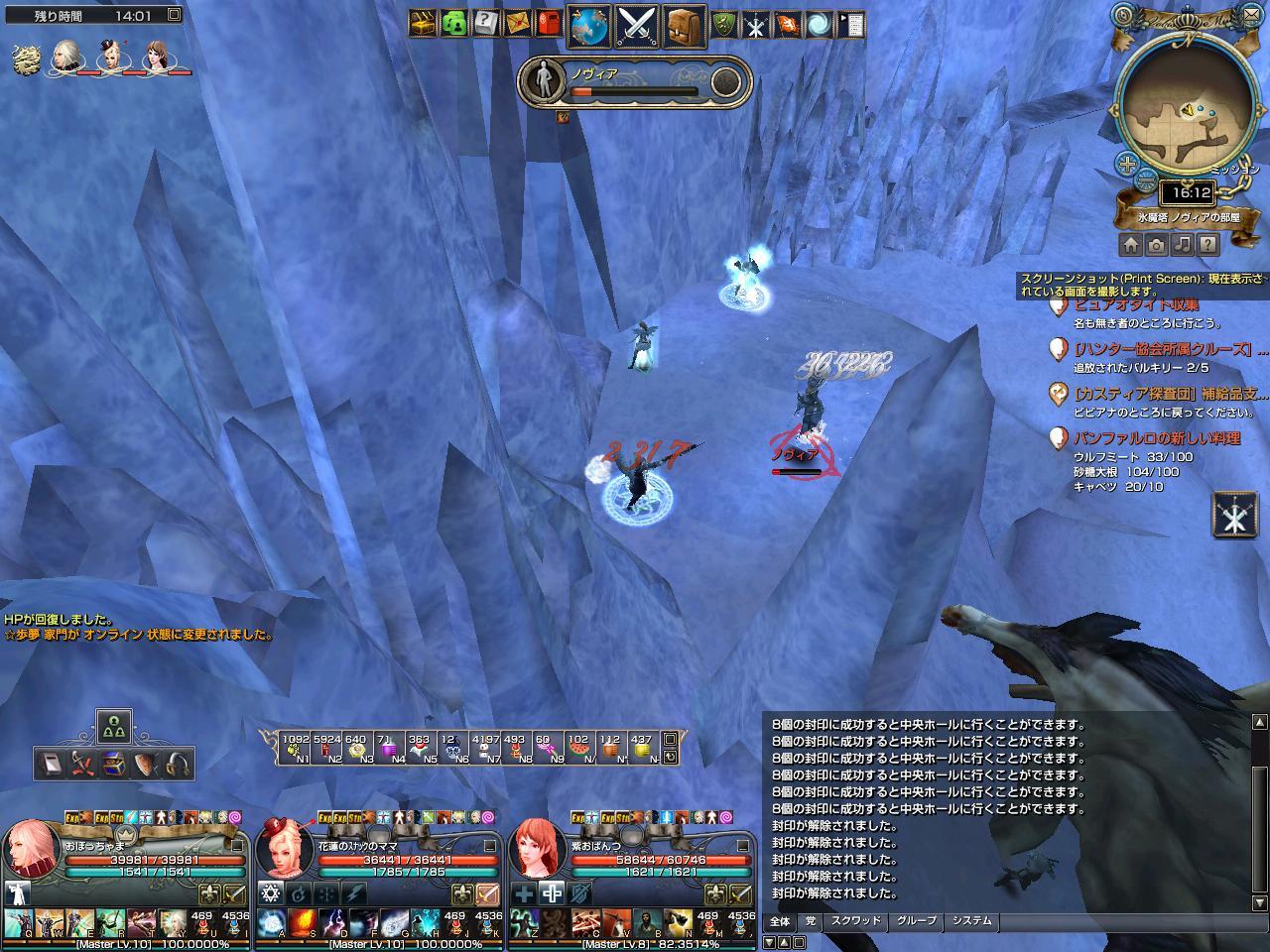 capture_00298_20120204145049.jpg