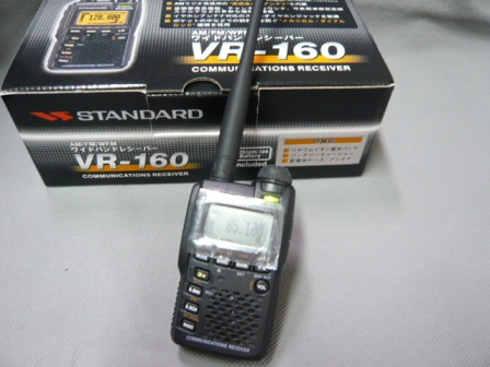 VR-160