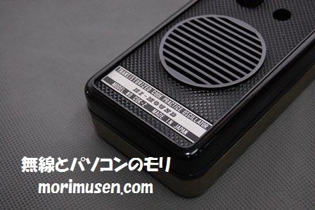 HI-MOUND MODEL NO COK-2