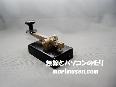 GKY-2E型電鍵
