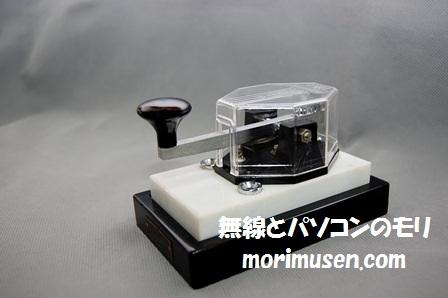 HI-MOUND HK-3
