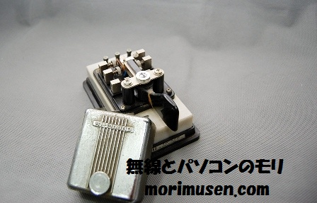 HI-MOUND MK-703 マニュピレーター