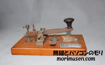 大阪中央電報局備品 電鍵