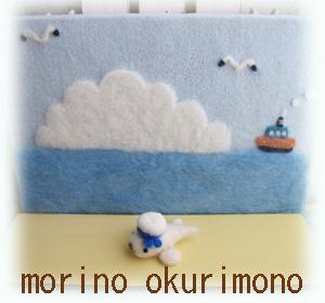 IMG_2659のコピー