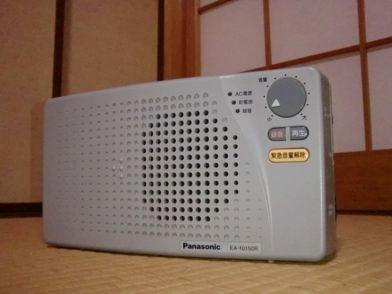 CIMG3545.jpg