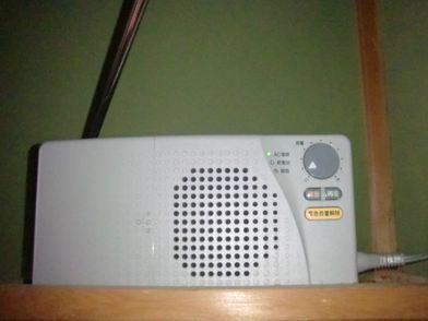 CIMG3547.jpg