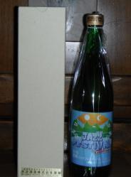 DSCF1975 (800x600)