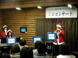 スナップショット 1 (2012-12-26 17-17)