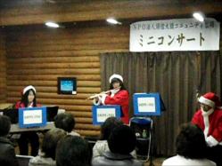スナップショット 2 (2012-12-26 17-22)