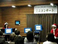 スナップショット 3 (2012-12-26 17-23)
