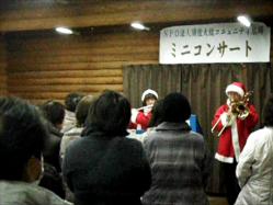スナップショット 5 (2012-12-26 17-24)
