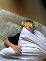 GRL_0000.jpg
