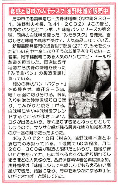 asahi-s.jpg