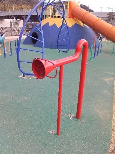 脇公園・管
