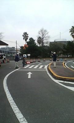 貝塚公園・横断歩道