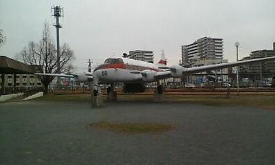 貝塚公園・飛行機
