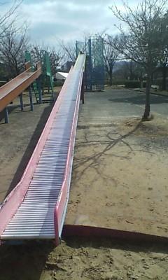 なまずの郷・滑り台