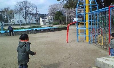 高宮の公園
