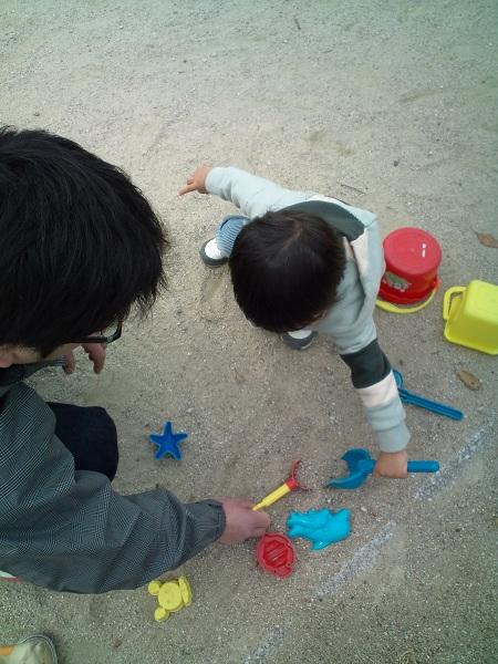 白水公園・砂遊び1