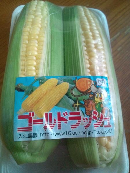 生で食べられるトウモロコシ