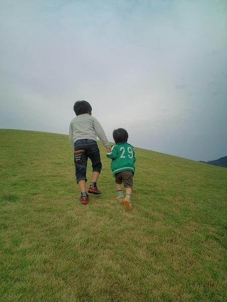 せいあんの丘公園で二人・・・