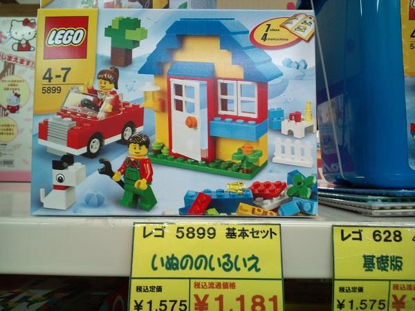 レゴ・犬のいる家