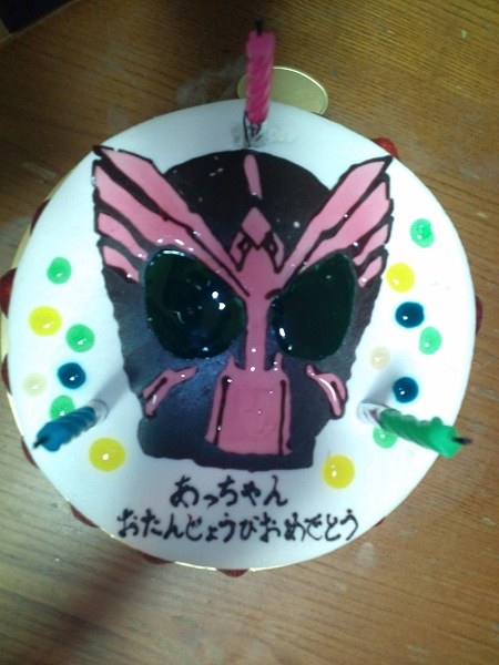 仮面ライダー000ケーキ