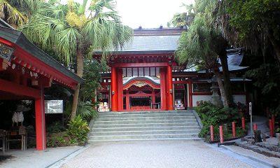 Aoshima 2
