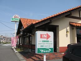 4月3日浜松1