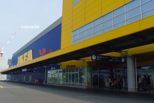 130812_IKEA05.jpg