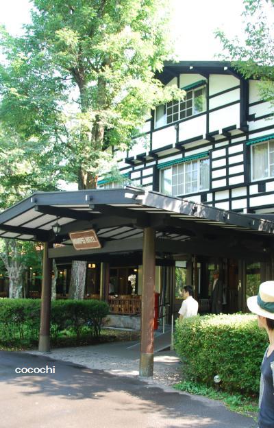 130814_万平ホテル03