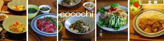 BlogMURAtag23.jpg