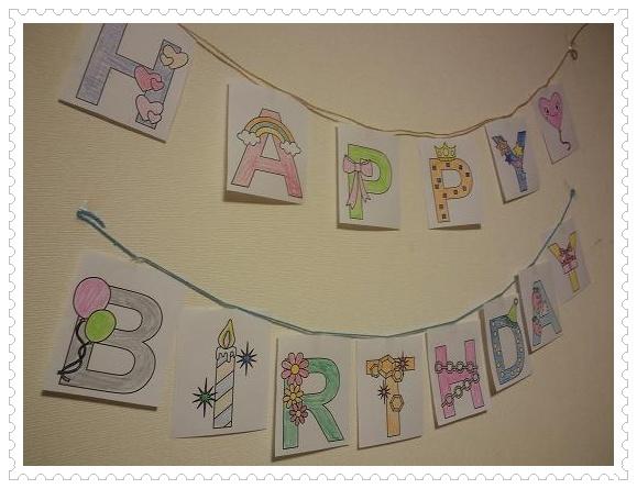 2013誕生日