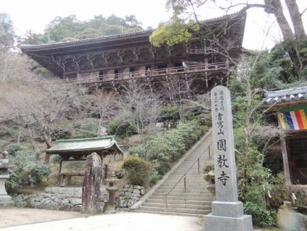 N1902圓教寺
