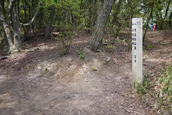 130429天王山・十方山27