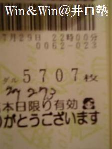 11775_tn_f0323abe77.jpg