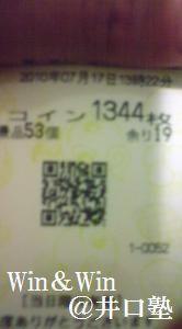 11898_tn_fb18738934.jpg