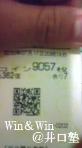 11899_tn_ad4298eee1.jpg