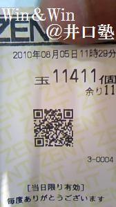 11932_tn_a9fdaad8d.jpg