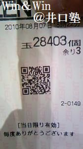 11933_tn_ff259a65d7.jpg
