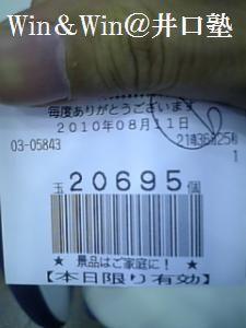 11961_tn_e7c344eb31.jpg