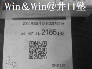 12031_tn_220b30418a.jpg