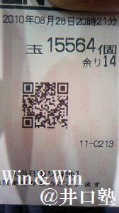 12052_tn_01259935c0.jpg
