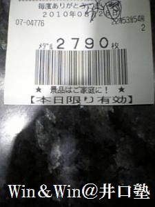 12055_tn_de58ddd1d4.jpg
