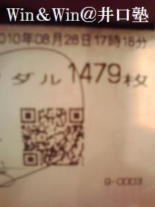 12064_tn_297a415afc1.jpg