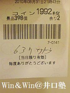 12091_tn_66739da07c.jpg