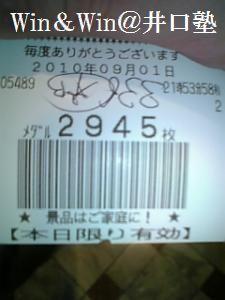12094_tn_f0baaa246d.jpg