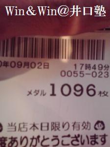 12117_tn_d697a46e6a.jpg