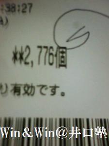 12246_tn_06482eb5ab.jpg